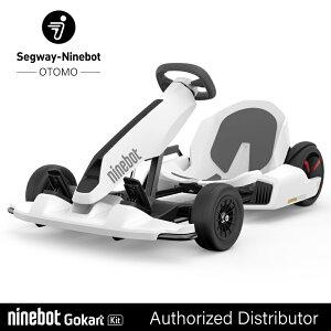 Ninebot GoKart Kit(ナインボットゴーカートキット) セグウェイ Ninebot S-Pro用4輪キット 45060オオトモ 電動式 プレゼントに reddot award2018