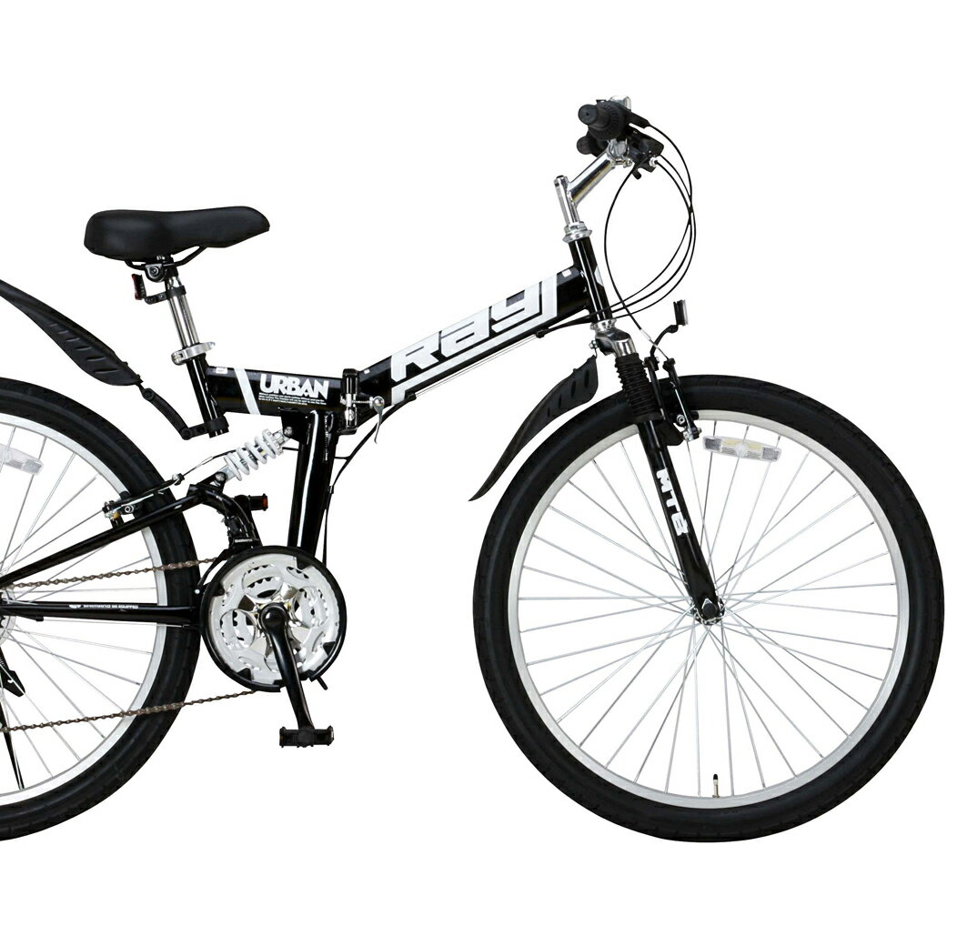 【送料無料】レイチェル MTB MTB-2618RR ブラックRaychell Wサス付き 26インチ18段変速 折り畳みマウンテンバイク オオトモ