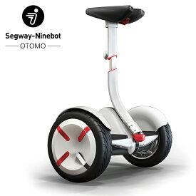 正規品 Ninebot S-Pro(ナインボット エスプロ) 【ホワイト】セグウェイ 新型立ち乗りロボット 46940【送料無料】オオトモ miniPro