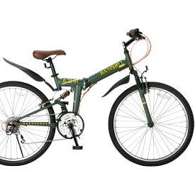 26インチ マウンテンバイク R-314N オリーブ【ミニタリー】Raychell/レイチェル【送料無料】シマノ製18段ギア MTB ノーパンク 折り畳み オオトモ