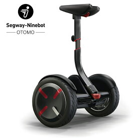 正規品 Ninebot S-Pro(ナインボット エスプロ) 【ブラック】セグウェイ 新型立ち乗りロボット 46941【送料無料】オオトモ mini Pro