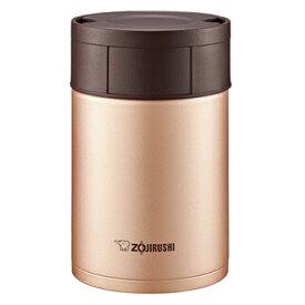 象印 ステンレスフードジャー 0.45L SW-HC45-NM ローズゴールド保温 お弁当箱 ランチボックス 保冷