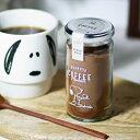 スヌーピー コーヒーパウダー 45g (オリジナルブレンド)