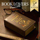 【おかいものSNOOPYオリジナル】 漆器ランチボックス (Book lovers)お弁当箱 スヌーピ...