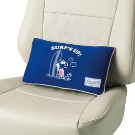 スヌーピー 腰当てクッション (SURF'S UP!/ネイビー)スヌーピー グッズ カー用品 ドライブグッズ おしゃれ かわいい 可愛い