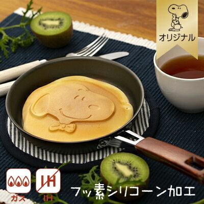 【おかいものSNOOPYオリジナル】パンケーキパン(ボウタイ)