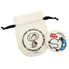 スヌーピー 刺繍缶ミラー (アストロノーツ アップ)スヌーピー 手鏡 グッズ 大人 向け プレゼント おしゃれ かわいい
