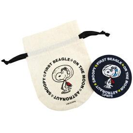スヌーピー 刺繍缶ミラー (アストロノーツ サークル)スヌーピー 手鏡 グッズ 大人 向け プレゼント おしゃれ かわいい