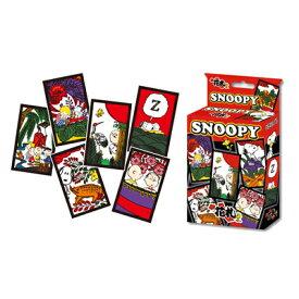 スヌーピー 花札花札 花かるた カードゲーム