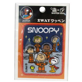 スヌーピー Mission to Mars 2WAYワッペン (Astronauts)スヌーピー おしゃれ かわいい グッズ 大人 向け プレゼント