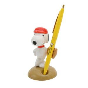 スヌーピー 磁器製ペン立て (野球)スヌーピー オフィス ステーショナリー ペン立て おしゃれ かわいい キャラクター グッズ 大人 向け プレゼント