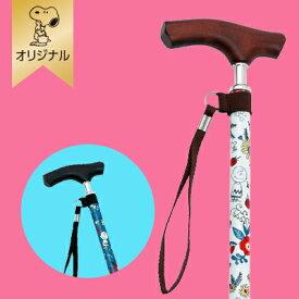 【おかいものSNOOPYオリジナル】 FLORET杖(ドライブデヴィルビス)