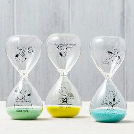 スヌーピー 砂時計 3分計スヌーピー 砂時計 3分 三分 黄色 イエロー 青 ブルー 緑 グリーン おしゃれ かわいい キャラクター グッズ 大人 向け プレゼント用