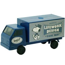 PEANUTS Lifework Design ドライバーセット (ツールキットトラック)スヌーピー ドライバーセット 工具セット ツールキット ドライバー 工具 DIY 作業 ライフワークデザイン スヌーピーグッズ ギフト おしゃれ かわいい キャラクターPEANUTS Lifework Design202006