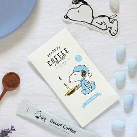 スヌーピー コーヒースティック 3本入(デカフェ)スヌーピー コーヒー イニックコーヒー デカフェ カフェインレス イニック INICコーヒー inic スティックコーヒー インスタントコーヒー プチギフト おしゃれ かわいい キャラクター グッズ 大人 向け プレゼント