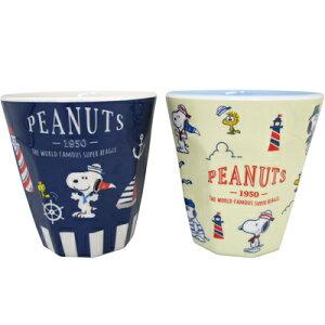 スヌーピー メラミンカップ マリンスヌーピー カップ メラミン食器 メラミンカップ メラミン 食器 割れにくい プラスチック スヌーピーカップ SNOOPY スヌーピーグッズ ギフト 贈り物 おしゃ