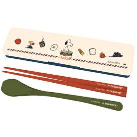 スヌーピー 箸&スプーンセット(ランチタイム)スヌーピー コンビセット はしスプーンセット 箸 お箸 はし おはし 携帯用カトラリー 携帯用スプーン スヌーピーグッズ おしゃれ かわいい キャラクター グッズ 大人 向け プレゼントランチタイムシリーズ202009