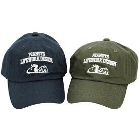 PEANUTS Lifework Design BASIC LOW CAP (Breaktime)スヌーピー キャップ 帽子 深め 刺繍 紺 カーキ レディース メンズ ピーナッツ ライフワーク デザイン SNOOPY おしゃれ かわいい キャラクター グッズ 大人 向け プレゼントWorkson PEANUTS Lifework Design