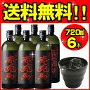 【送料無料】赤兎馬 720ml 芋焼酎 6本セット 【濱田酒造/鹿児島】