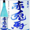 【あす楽】夏の赤兎馬(せきとば)ブルーボトル 芋焼酎 20度 1800ml【濱田酒造/鹿児島】