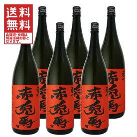 送料無料 限定 赤兎馬 玉茜 1800ml 芋焼酎 6本セット 濱田酒造/鹿児島