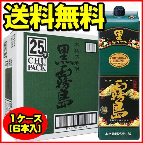 【あす楽】【送料無料】黒霧島 25度 1800mlパック 1ケース(6本入) 【霧島酒造/宮崎】