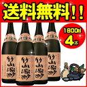 【送料無料】竹山源酔 1800ml 芋焼酎 4本セット 【小正醸造/鹿児島】