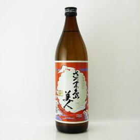 芋焼酎 さつま島美人 25度 900ml 長島研醸/鹿児島県