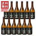送料無料 芋焼酎 吉兆宝山 25度 720ml×12本セット 西酒造/鹿児島