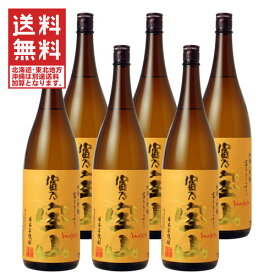送料無料 富乃宝山 1800ml 芋焼酎 6本セット 西酒造/鹿児島県