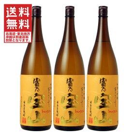 送料無料 富乃宝山 1800ml 芋焼酎 3本セット 西酒造/鹿児島県