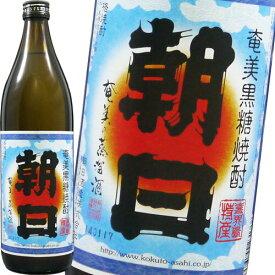 奄美黒糖焼酎 朝日30度 900ml【朝日酒造/鹿児島】【お中元 贈答用】
