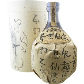 シェリー樽5年貯蔵 麦焼酎 夢想仙楽(むそうせんらく)720ml【光酒造/福岡】