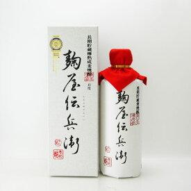 麦焼酎 麹屋伝兵衛 長期貯蔵樽熟成 41度 720ml 老松酒造/大分県
