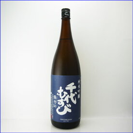 日本酒 千代むすび 純米吟醸 強力(ごうりき) 50 1800ml 千代むすび酒造/鳥取県