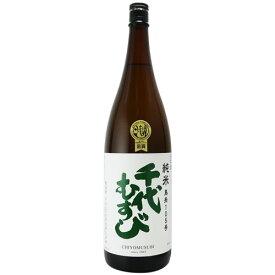 日本酒 千代むすび 純米 鳥系105号 1800ml 千代むすび酒造/鳥取県