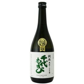 日本酒 千代むすび 純米 鳥系105号 720ml 千代むすび酒造/鳥取県