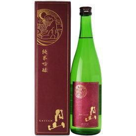 日本酒 月山 純米吟醸 720ml 吉田酒造/島根県