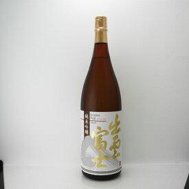 日本酒 出雲富士 純米吟醸 1800ml 富士酒造/島根県