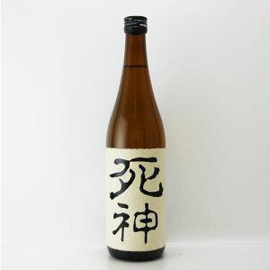 日本酒 死神 純米 720ml 加茂福酒造 島根県【 お歳暮 家飲み 贈答用】