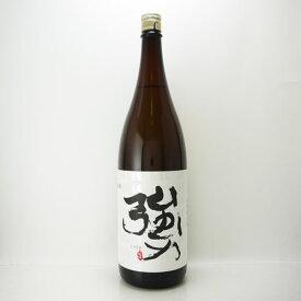 日本酒 久米桜 特別純米 強力 1800ml 久米桜酒造/鳥取県