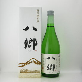 日本酒 久米桜 八郷 (やごう) 特別純米酒 720ml 久米桜酒造/鳥取県