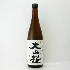 日本酒 久米桜 特別純米酒 大山桜 720ml 久米桜酒造/鳥取県