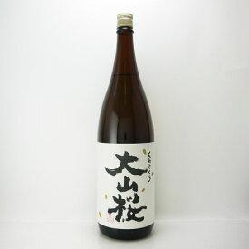 日本酒 久米桜 特別純米酒 大山桜 1800ml 久米桜酒造/鳥取県