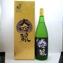 日本酒 隠岐誉 大吟醸 1800ml 隠岐酒造/島根県