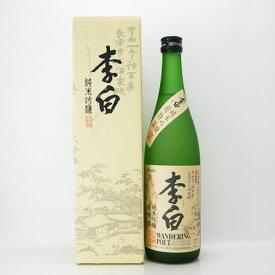 日本酒 李白 超特撰 純米吟醸 720ml 李白酒造/島根県