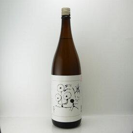 日本酒 諏訪泉 純米吟醸 満天星 1800ml 諏訪酒造/鳥取県
