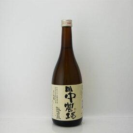日本酒 諏訪泉 田中農場 七割 720ml 諏訪酒造/鳥取県