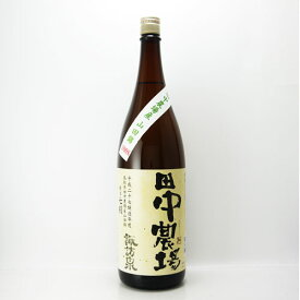 日本酒 諏訪泉 田中農場 七割 1800ml 諏訪酒造/鳥取県