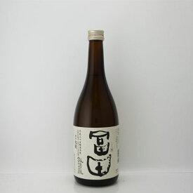 日本酒 諏訪泉 冨田 七割 720ml 諏訪酒造/鳥取県